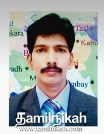 Tiruvannamalai Muslim Matrimony Groom Profile-13226