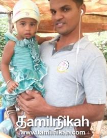 Chennai Tamil Muslim Matrimony Groom Profile-11455